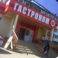 Photo taken at Гастроном 66 by Sergey Z. on 8/31/2014