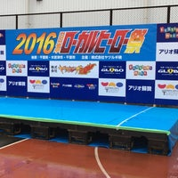Photo taken at GLOBO by Tomomasa M. on 10/1/2016