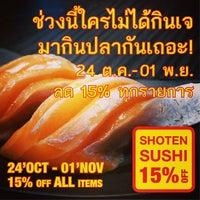Foto tomada en Shoten Sushi por Pruthariphon P. el 10/29/2014