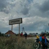 Photo taken at Хрещатик by Oleh B. on 8/24/2013