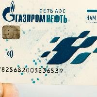 Photo taken at Газпромнефть АЗС № 337 by Сеть АЗС «Газпромнефть» on 12/7/2016
