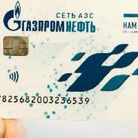 Снимок сделан в АЗС №167 «Газпромнефть» пользователем Сеть АЗС «Газпромнефть» 12/4/2016