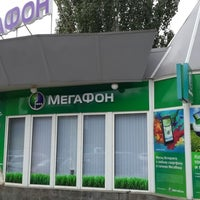 Photo taken at Мегафон Офис by Andrey S. on 7/18/2013