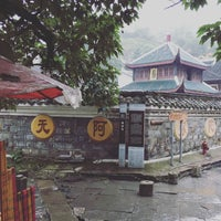 Photo taken at 青岩古镇 Qingyan Old Town by J L. on 9/22/2015