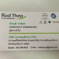 Photo taken at Rodthep Chachoengsao บริษัทรถเทพฉะเชิงเทรา จำกัด by Dr.Chattra W. on 5/17/2013