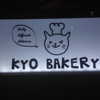 Photo taken at Kyo BAKERY by Ga young on 10/5/2013