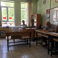 Photo taken at Şehit Erol Olçok İlkokulu by Mustafa K. on 6/24/2018