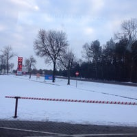 Photo taken at polskie ePlatnosci by R. A. on 2/6/2015