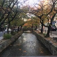 Photo taken at 高瀬川 by ブライアン 静. on 11/15/2017
