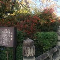 Photo taken at 円通橋 by ブライアン 静. on 11/9/2017
