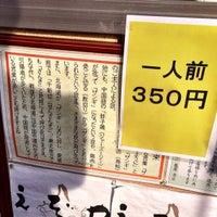 Photo taken at 北海道唐揚げ えぞや 川崎大師店 by taq_n on 2/28/2014