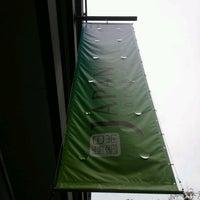 10/6/2012にAshly P.がJapan Societyで撮った写真