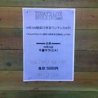 Photo taken at LIVE GATE TOKYO / ライブゲート トウキョウ by 生臭ボウズ on 2/15/2015