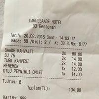 8/21/2016 tarihinde S.Eziyaretçi tarafından Darüssaade İstanbul Hotel & Cafe'de çekilen fotoğraf