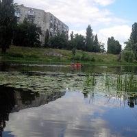 Photo taken at Набережная by Григорий З. on 7/5/2014