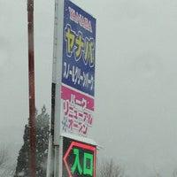 1/1/2013にpcyukeがYANABA snow&greenparkで撮った写真