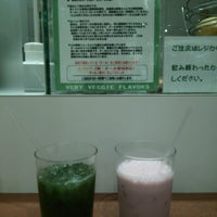 Photo taken at Very Veggie Flavors by しゅぴーらー !. on 8/15/2014