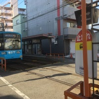 Photo taken at Abikomichi Station (HN15) by ゆうぼう on 3/16/2018