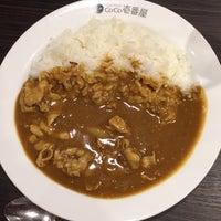 Photo taken at CoCo壱番屋 渋谷区初台店 by MAKOTO U. on 7/4/2015