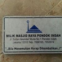 Photo taken at Masjid Raya Pondok Indah by Haral A. on 6/14/2013