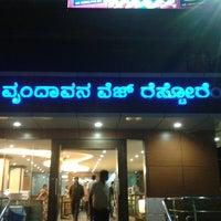 Photo taken at Vrindavan Veg Hotel by Santhosh K. on 12/25/2013