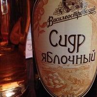 Photo taken at Кафе На Горьковской by Vitaly Z. on 5/3/2014