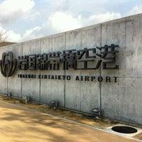 Foto diambil di Iwakuni kintaikyo Airport (IWK) oleh hiroyuki s. pada 1/17/2013