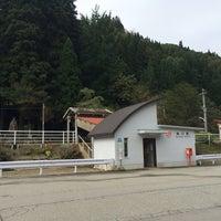 Photo taken at Tsunogawa Station by worry on 10/1/2016