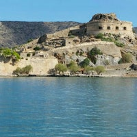 Photo taken at Spinalonga by Sule E. on 9/27/2015