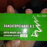 Photo taken at Ξενοδοχειο Παπιγγιωτη by Maria-Zoi P. on 7/20/2014