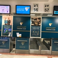 Photo taken at Oman Air Check-in by Léon on 1/27/2018