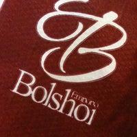 Foto tirada no(a) Empório Bolshoi por Bárbara C. em 12/14/2012