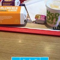 Das Foto wurde bei McDonald's von Yasemin E. am 7/28/2016 aufgenommen