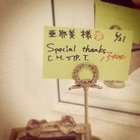 Photo taken at ViBRANT by Ayami I. on 6/21/2014
