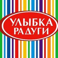 Photo taken at Улыбка Радуги by dori w. on 6/20/2014