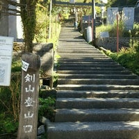 Photo taken at 劔神社 by Hideo N. on 10/15/2016