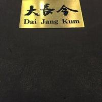 Photo taken at Dai Jang Kum by Min C. on 1/20/2016