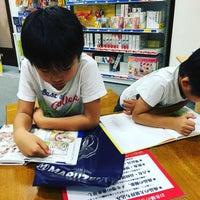 Das Foto wurde bei Maruzen von Nishimura S. am 9/22/2016 aufgenommen