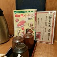 10/10/2016にcontee213が博多もつ鍋やまや 名古屋栄店で撮った写真