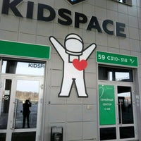 Photo taken at Кидспейс Kidspace by Рамиль М. on 4/8/2017