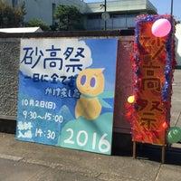 Photo taken at 東京都立 砂川高等学校 by Sei-Ichi T. on 10/2/2016