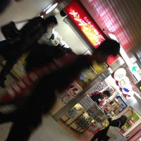 Photo taken at メンディングサービス 梅田阪急三番街店 by YAS T. on 1/27/2013