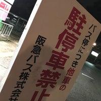 Photo taken at 阪急バス 桃山台駅前 バス停 by YAS T. on 4/7/2017