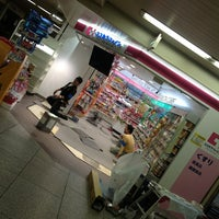 Photo taken at ココカラファイン 阪急三番街店 by YAS T. on 3/22/2013