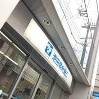 Photo taken at 池田泉州銀行 豊中支店 by YAS T. on 8/25/2013