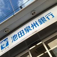 Photo taken at 池田泉州銀行 豊中支店 by YAS T. on 12/31/2012