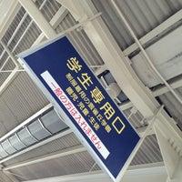 Photo taken at Hibarigaoka-hanayashiki Station (HK51) by YAS T. on 12/31/2012
