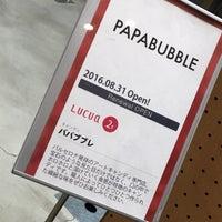 Photo taken at PAPABUBLE (パパブブレ) ルクア大阪店 by YAS T. on 9/17/2016