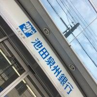 Photo taken at 池田泉州銀行 豊中支店 by YAS T. on 6/14/2014