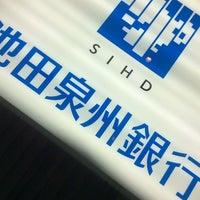 Photo taken at 池田泉州銀行 豊中支店 by YAS T. on 12/5/2013